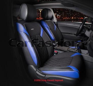 Универсальные 3D авточехлы на передние сиденья Carfashion модель Sting Front (21958)