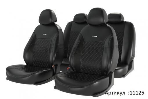 Универсальные авточехлы на передние и задние сиденья Carfashion модель Atom Leather Plus (11125)