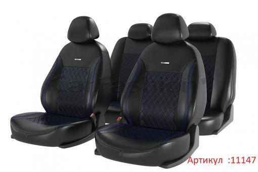 Универсальные авточехлы на передние и задние сиденья Carfashion модель Atom Leather Plus (11147)
