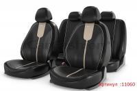 Универсальные авточехлы на передние и задние сиденья Carfashion модель Gals Plus (11060)