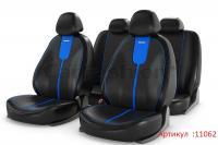 Универсальные авточехлы на передние и задние сиденья Carfashion модель Gals Plus (11062)