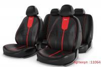 Универсальные авточехлы на передние и задние сиденья Carfashion модель Gals Plus (11064)