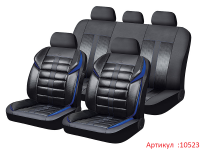 Универсальные авточехлы на передние и задние сиденья Carfashion модель GTR Premium Plus (10523)