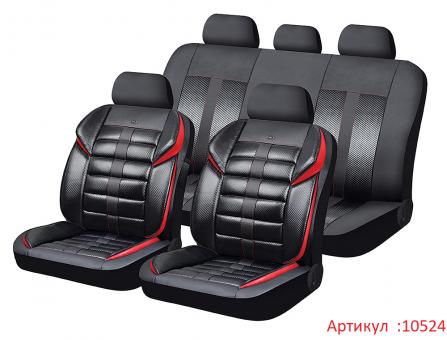 Универсальные авточехлы на передние и задние сиденья Carfashion модель GTR Premium Plus (10524)