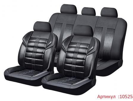 Универсальные авточехлы на передние и задние сиденья Carfashion модель GTR Premium Plus (10525)