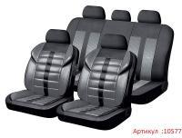 Универсальные авточехлы на передние и задние сиденья Carfashion модель GTR Premium Plus (10577)