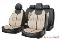 Универсальные авточехлы на передние и задние сиденья Carfashion модель Mustang Plus (10027)