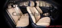 Универсальные авточехлы на передние и задние сиденья Carfashion модель Stalker Plus (22421)