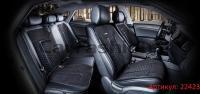 Универсальные авточехлы на передние и задние сиденья Carfashion модель Stalker Plus (22423)