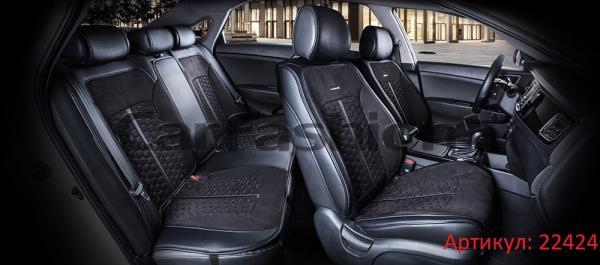 Универсальные авточехлы на передние и задние сиденья Carfashion модель Stalker Plus (22424)