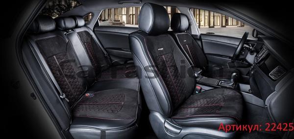 Универсальные авточехлы на передние и задние сиденья Carfashion модель Stalker Plus (22425)