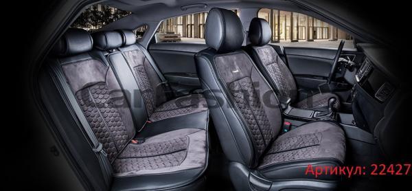 Универсальные авточехлы на передние и задние сиденья Carfashion модель Stalker Plus (22427)