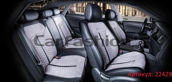 Универсальные авточехлы на передние и задние сиденья Carfashion модель Stalker Plus (22429)