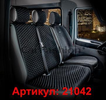 Универсальные авточехлы на передние сиденья Carfashion модель Palermo Van 1+2 (21042)