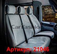 Универсальные авточехлы на передние сиденья Carfashion модель Palermo Van 1+2 (21046)