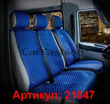 Универсальные авточехлы на передние сиденья Carfashion модель Palermo Van 1+2 (21047)