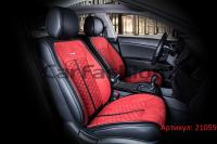Универсальные авточехлы на передние сиденья Carfashion модель Stalker Front (21059)